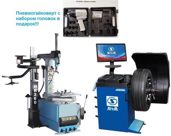 Комплект TS24AC+HR360 Станок шиномонтажный автомат+Балансировочный станок Альфа Люкс СБМП-40 Л