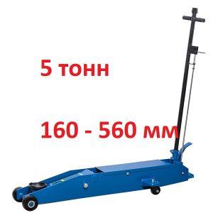 TS2000-2 Домкрат подкатной