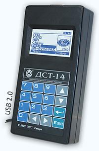 ДСТ-14/НК1 Автомобильный сканер-тестер