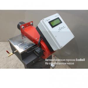 EcoBoil AV 1000 Горелка на отработанном масле