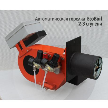EcoBoil AV 200 Горелка на отработанном масле
