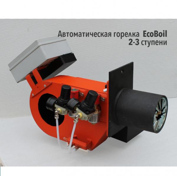 EcoBoil AV 300 Горелка на отработанном масле