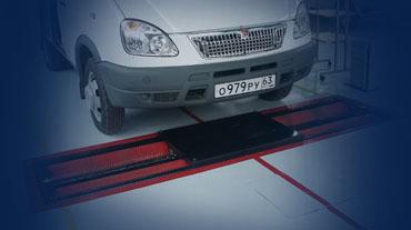 ЛТК-С 10000 Линия технического контроля
