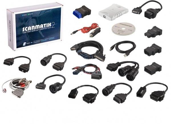 Сканматик 2 (максимальный комплект) Мультимарочный автосканер
