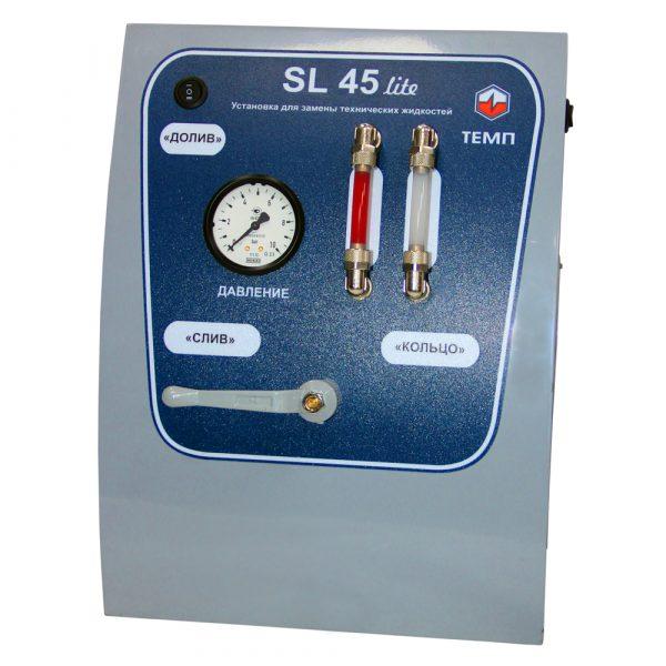 SL – 045 lite Установка для обслуживания АКПП автомобилей