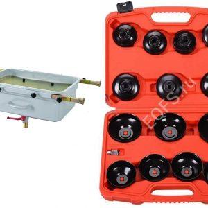 TS-372065+ES0901 Маслосборник на яму+ Набор съемников масляных фильтров