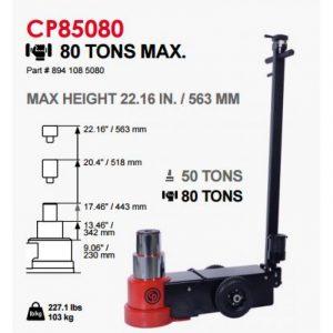 CP85080 Chicago Pneumatic Пневмогидравлический домкрат